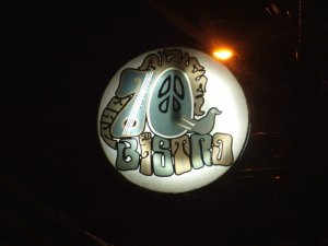 Bar Review: 70's Bistro