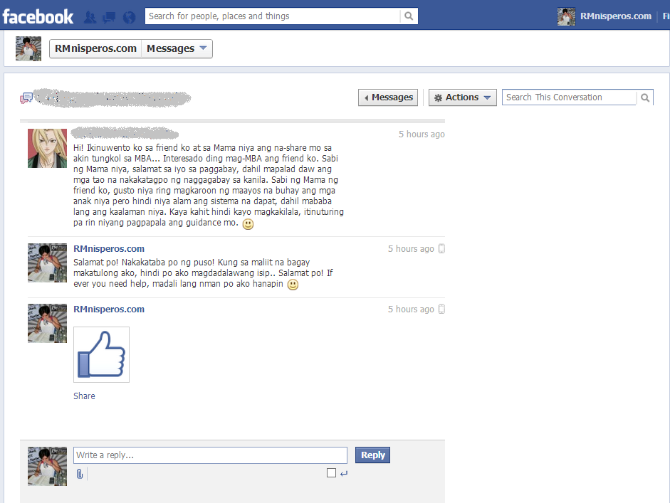 Facebook Chat (5 of 5)